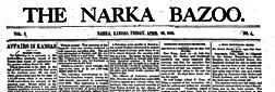 Narka Bazoo newspaper archives