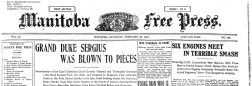 Manitoba Free Press newspaper archives