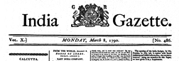 India Gazette newspaper archives
