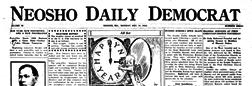 Neosho Daily Democrat newspaper archives
