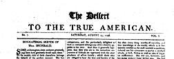 Philadelphia Desert To The True American newspaper archives