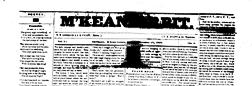 Mckean Orbit newspaper archives