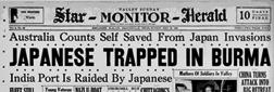 El Extra newspaper archives
