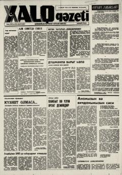 Baku Khalg Gazeti newspaper archives