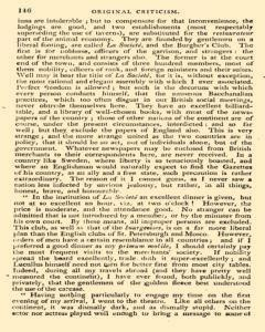 Anti Jacobin Review And Magazine, June 01, 1809, Page 34