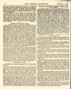 Jewish Standard, October 05, 1888, Page 12
