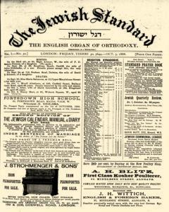 Jewish Standard, October 05, 1888, Page 1