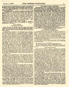 Jewish Standard, October 05, 1888, Page 7