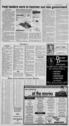 Athens News Courier, February 15, 2005, Page 5