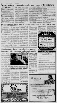 Athens News Courier, March 30, 2005, Page 11