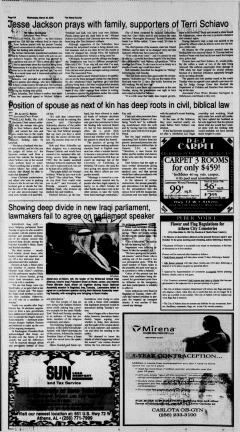 Athens News Courier, March 30, 2005, Page 12