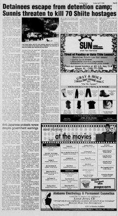 Athens News Courier, April 17, 2005, Page 17