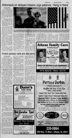 Athens News Courier, May 04, 2005, Page 17