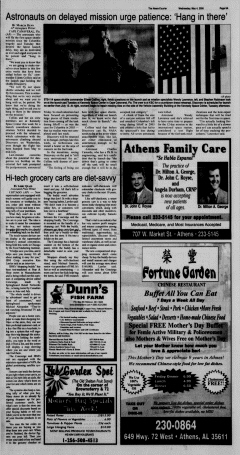 Athens News Courier, May 04, 2005, Page 18