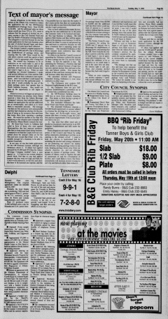Athens News Courier, May 17, 2005, Page 5