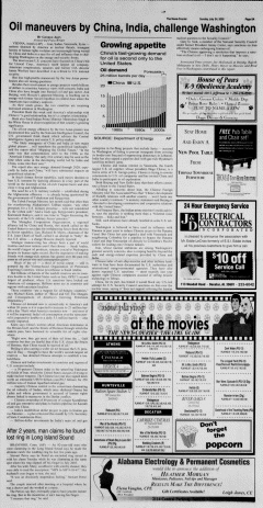 Athens News Courier, July 24, 2005, Page 17