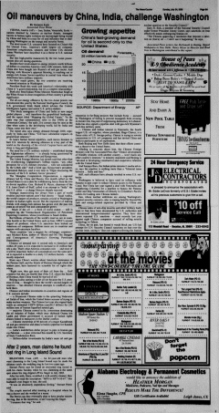 Athens News Courier, July 24, 2005, Page 18