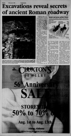 Athens News Courier, July 31, 2005, Page 36