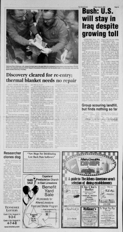 Athens News Courier, August 05, 2005, p. 5
