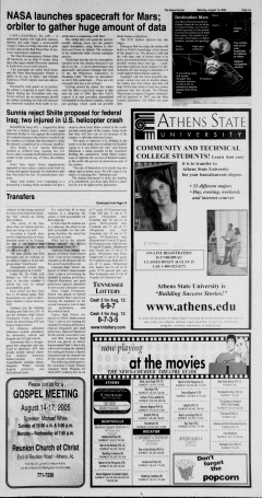 Athens News Courier, August 13, 2005, Page 5