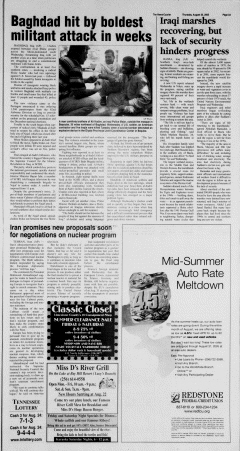 Athens News Courier, August 25, 2005, Page 5