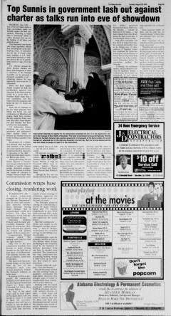 Athens News Courier, August 28, 2005, p. 17