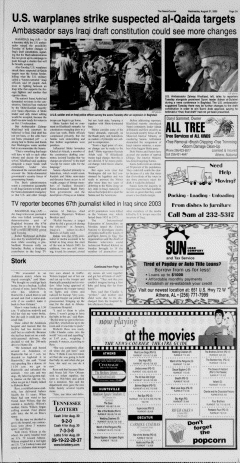 Athens News Courier, August 31, 2005, Page 5