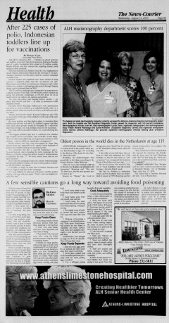 Athens News Courier, August 31, 2005, Page 15