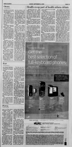 Athens News Courier, September 06, 2009, Page 13