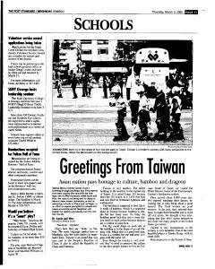 Syracuse Post Standard, March 03, 2005, Page 390