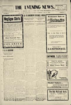 Ada Evening News, June 14, 1905, Page 1