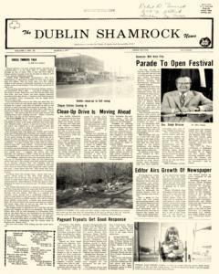 Dublin Shamrock News, March 03, 1977, Page 1