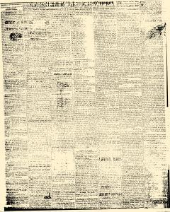 Stevens Point Wisconsin Lumberman, December 09, 1864, Page 2